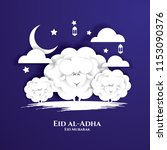 vector illustration. muslim... | Shutterstock .eps vector #1153090376