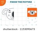 copy picture vector... | Shutterstock .eps vector #1153090673
