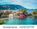assos village. beautiful view... | Shutterstock . vector #1153119770