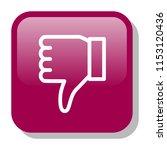 dislike icon. thumbs down icon. ...