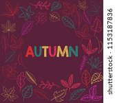 autumn leaves doodles set | Shutterstock .eps vector #1153187836