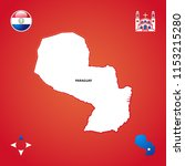 simple outline map of paraguay | Shutterstock .eps vector #1153215280