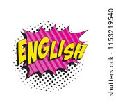 word english in colorful retro... | Shutterstock .eps vector #1153219540
