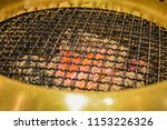 close up of roaster grate for...   Shutterstock . vector #1153226326