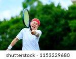 senior men playing tennis   Shutterstock . vector #1153229680