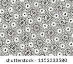 ornament with elements of black ... | Shutterstock . vector #1153233580