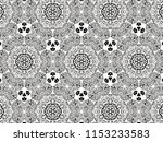 ornament with elements of black ... | Shutterstock . vector #1153233583