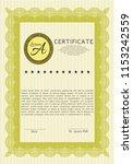 yellow certificate of... | Shutterstock .eps vector #1153242559