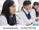 Japanese Female Students To Si...