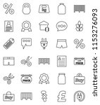 thin line vector icon set   jar ... | Shutterstock .eps vector #1153276093