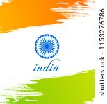 indian independence day 4 | Shutterstock .eps vector #1153276786