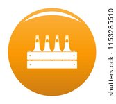 beer crate icon. simple... | Shutterstock .eps vector #1153285510
