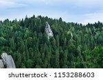 rock in trees | Shutterstock . vector #1153288603