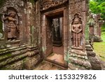 Giant And Apsara  Ancient...