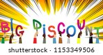 diverse hands holding letters...   Shutterstock .eps vector #1153349506
