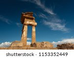 ruins of an ancient temple at... | Shutterstock . vector #1153352449
