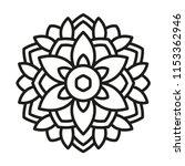 simple mandala shape for... | Shutterstock .eps vector #1153362946