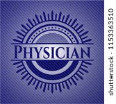 physician badge with jean... | Shutterstock .eps vector #1153363510