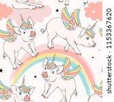 cute piggy unicorn pattern | Shutterstock .eps vector #1153367620