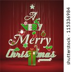 """very merry christmas"" ... 