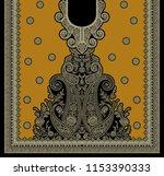 textile fabric neck design | Shutterstock . vector #1153390333