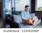 handsome modern young man... | Shutterstock . vector #1153423189