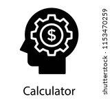 a dollar gear inside human... | Shutterstock .eps vector #1153470259