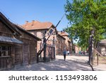the main entrance gate to... | Shutterstock . vector #1153493806