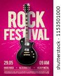 vector illustration violet rock ... | Shutterstock .eps vector #1153501000
