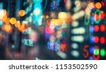 financial stock market numbers... | Shutterstock . vector #1153502590