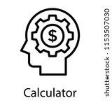 a dollar gear inside human... | Shutterstock .eps vector #1153507030