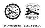 service  repair logo or label.... | Shutterstock .eps vector #1153514500