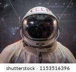 kaluga  russia  september 17 ... | Shutterstock . vector #1153516396
