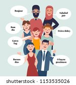 people icons with speech... | Shutterstock .eps vector #1153535026