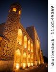 color image of the registan... | Shutterstock . vector #1153549369
