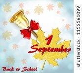 greeting card from 1 september   Shutterstock .eps vector #1153561099