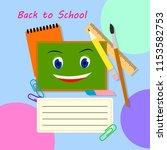 back to school vector banner... | Shutterstock .eps vector #1153582753