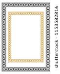 rectangular ethnic geometric... | Shutterstock .eps vector #1153582816