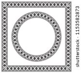 round and square ethnic... | Shutterstock .eps vector #1153582873