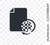 various files vector icon... | Shutterstock .eps vector #1153588669