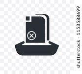 upload file vector icon... | Shutterstock .eps vector #1153588699