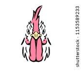 vector rooster illustration... | Shutterstock .eps vector #1153589233