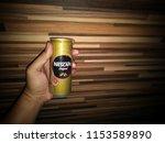 kuala lumpur malaysia   august  ... | Shutterstock . vector #1153589890
