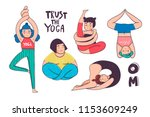 trust the yoga. funny yoga... | Shutterstock .eps vector #1153609249