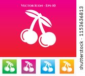cherry or berry icon in colored ... | Shutterstock .eps vector #1153636813