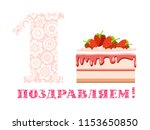 happy anniversary. big... | Shutterstock .eps vector #1153650850