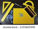 mathematics for the blind | Shutterstock . vector #1153665340
