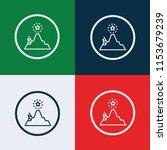 effort icon vector | Shutterstock .eps vector #1153679239