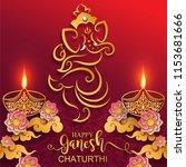 festival of ganesh chaturthi... | Shutterstock .eps vector #1153681666