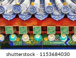 Temple Of Heaven Roof Ornament...